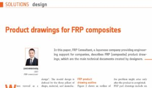 Article of Product drawings for FRP Composites